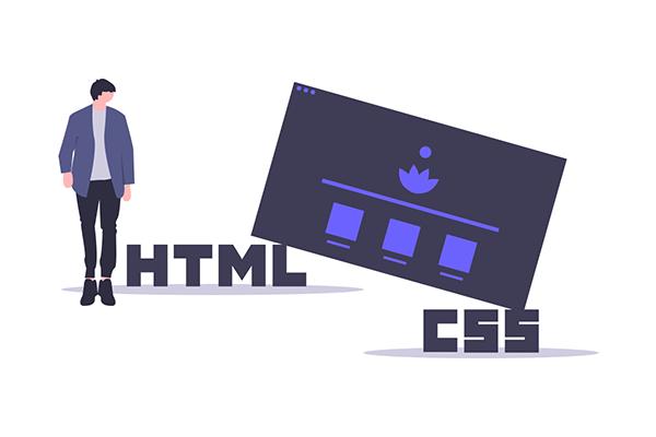 html5有哪些新特性