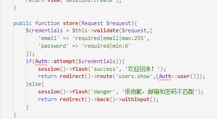 解决Laravel Undefined type 'Auth'