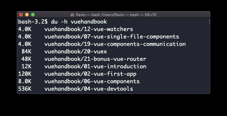 Linux du命令