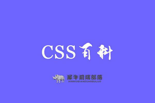 使用@import导入CSS文件