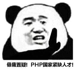 php使用array_filter()过滤数组键值