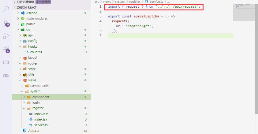 create-react-app 配置alias别名